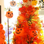 """Halloween Trees Are Really A """"Thing"""""""