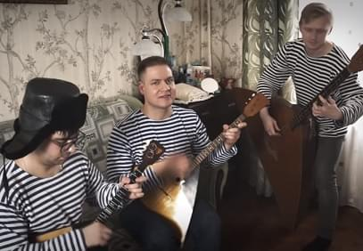 Russian Folk Cover of Nirvana's 'Come As You Are'