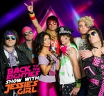 THE PARAMOUNT TRIBUTE SERIES PRESENTS BACK TO THE EIGHTIES SHOW WITH JESSIE'S GIRL WITH SPECIAL GUEST : DJ DEE WIZ