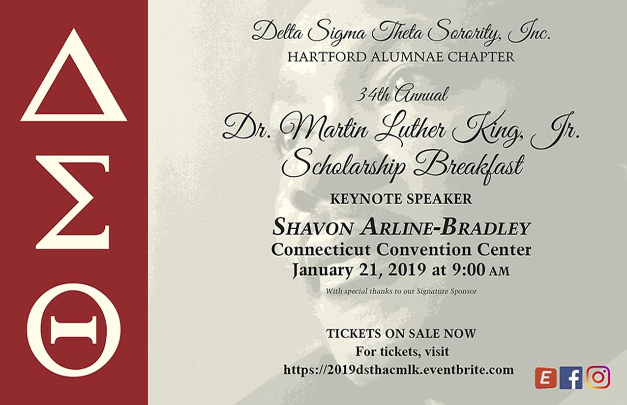 34th annual Dr. Martin Luther King, Jr. Scholarship Breakfast
