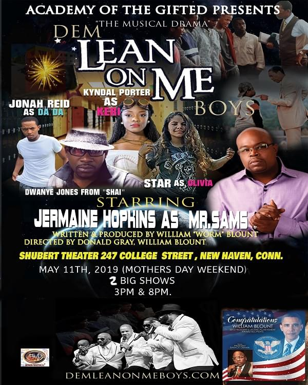 Enter to win: Dem Lean On Me Boys