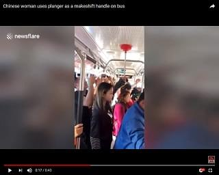 Woman Uses Plunger As Makeshift Bus Handle