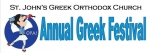 St. John's Greek Festival