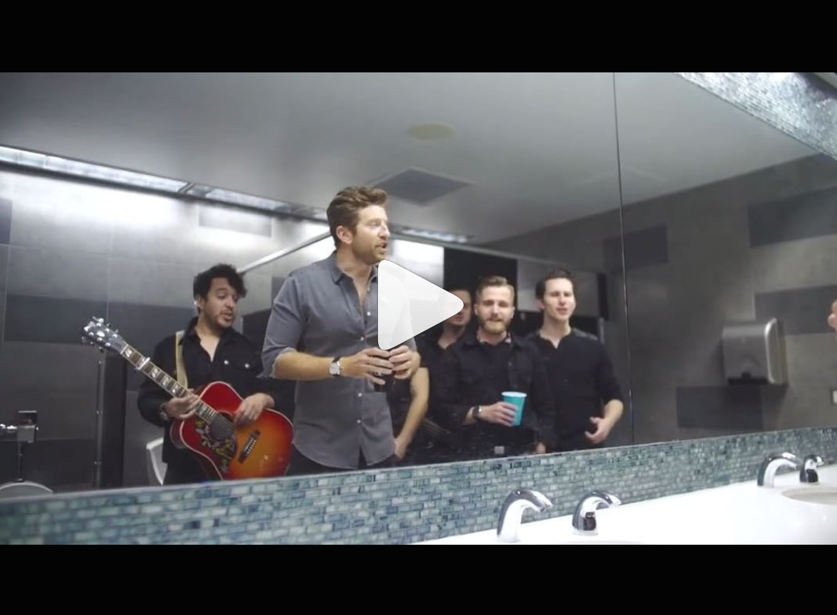 Brett Eldredge's Bathroom Warm Up