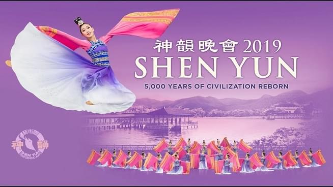 Enter To Win A Magical New Year Celebration With Shen Yun!