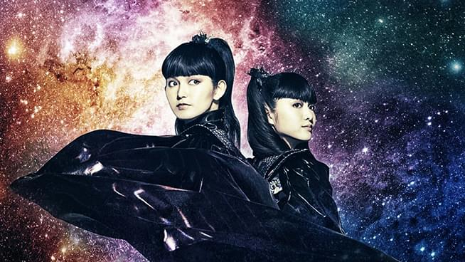 Win Babymetal Tickets!