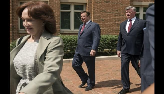 Manafort Chooses Not To Testify As Defense Rests Its Case