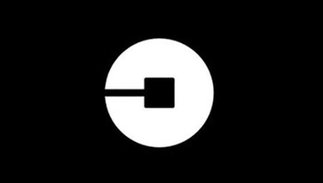 Uber released a new 'Quiet Mode' option