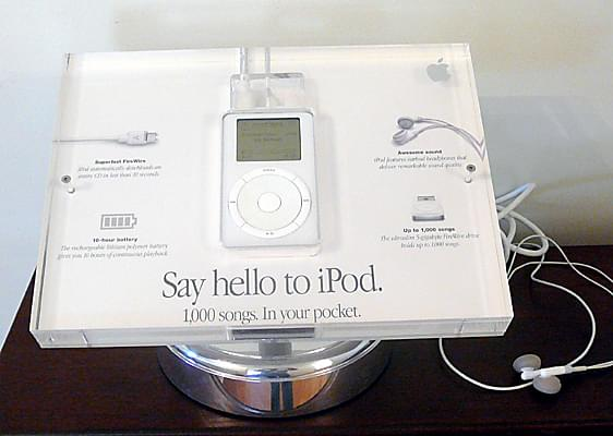 iPod turns 17