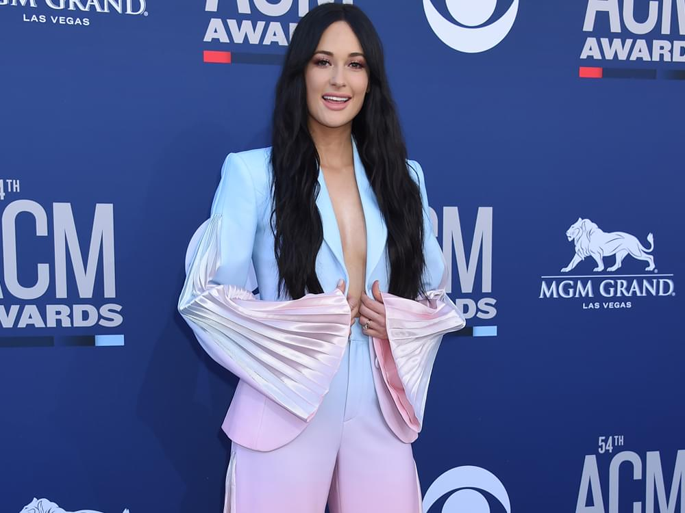 Country Music Hall of Fame Announces Colorful New Kacey Musgraves Exhibit