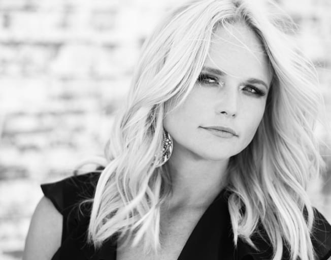 Win Tickets To Miranda Lambert With The B104 Text Club