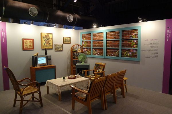 The_Corner_of_1960s_70s_Taiwanese_Living_Room_in_GBA_50th_Anniversary_Exhibition_20150926