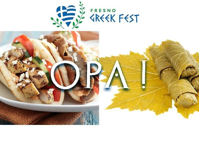 WIN TICKETS TO THE 59TH ANNUAL FRESNO GREEK FESTIVAL!