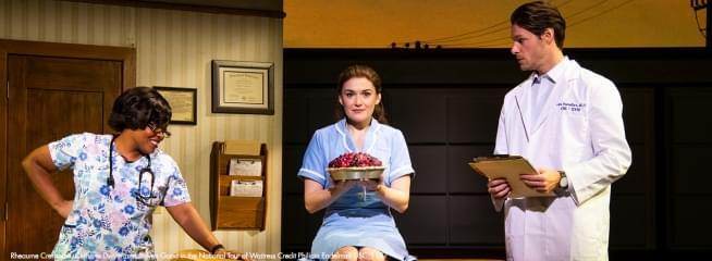 Waitress at PPAC is sweet but lacks substance