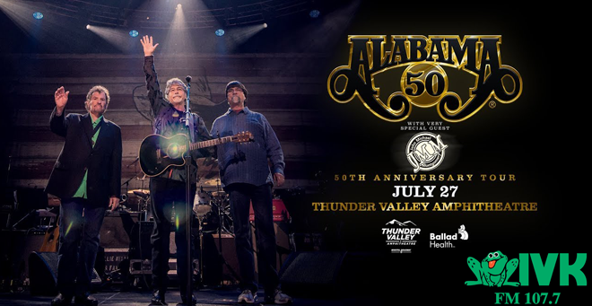 July 27 – Alabama at Thunder Valley Amphitheatre