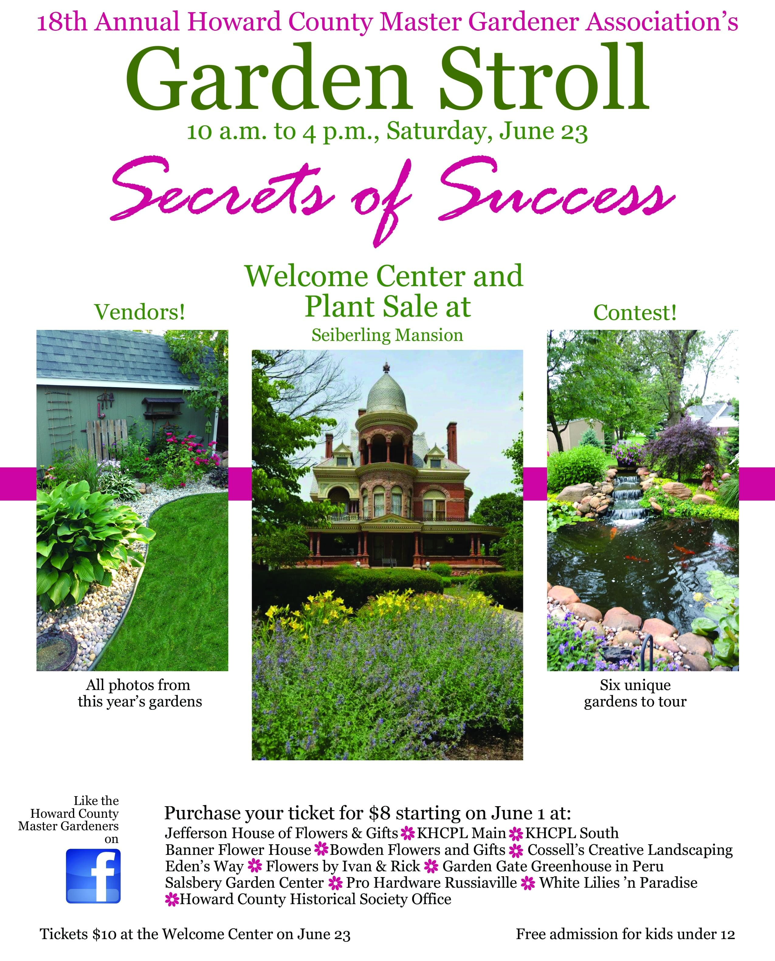 2018 Garden Stroll – Hosted by the Howard County Master Gardeners