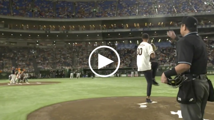 Stephen Curry wows crowd with first pitch before Tokyo Giants game