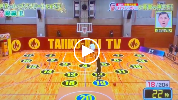 Stephen Curry's last visit to Japan featured bizarre shooting challenge on game show