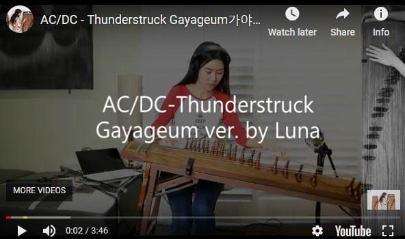 AC/DC – Thunderstruck By Luna Lee